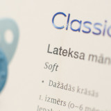 Masterprint German Products Baltic