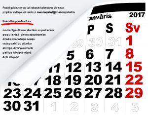mas-reklama-copy